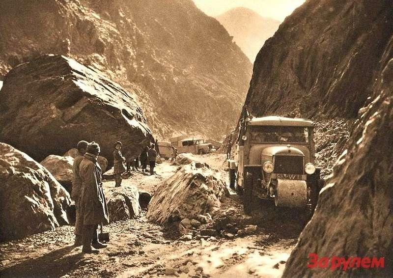 Группа «Памир» преодолевает перевал Токсун.
