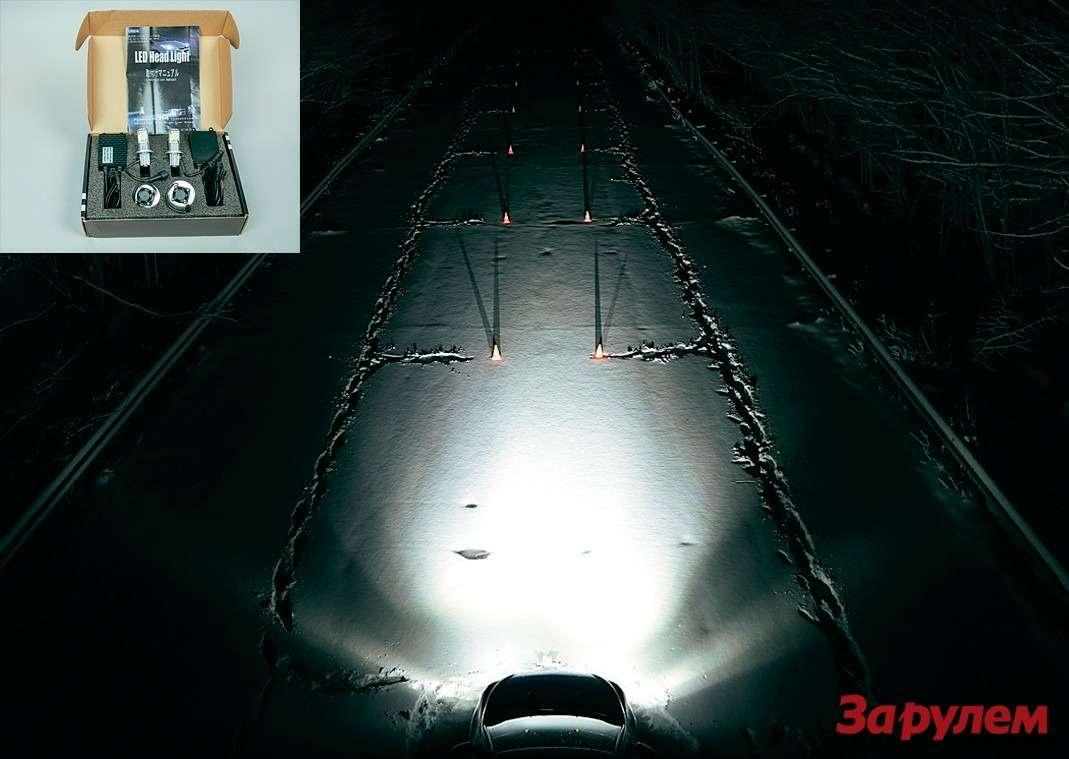 Чтобы лучше видеть вночи: лампы или светодиоды?— фото 259601