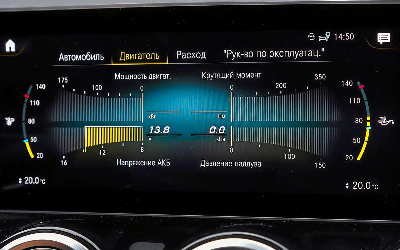 Audi, Mercedes, Range Rover иVolvo: большой тест— фото 1215188