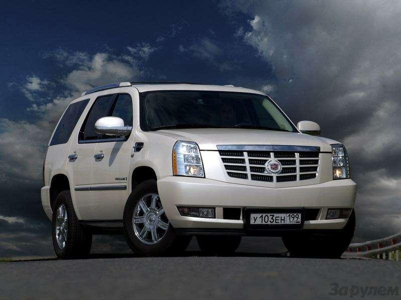 Cadillac Escalade: Риторический вопрос (ВИДЕО)— фото 344597