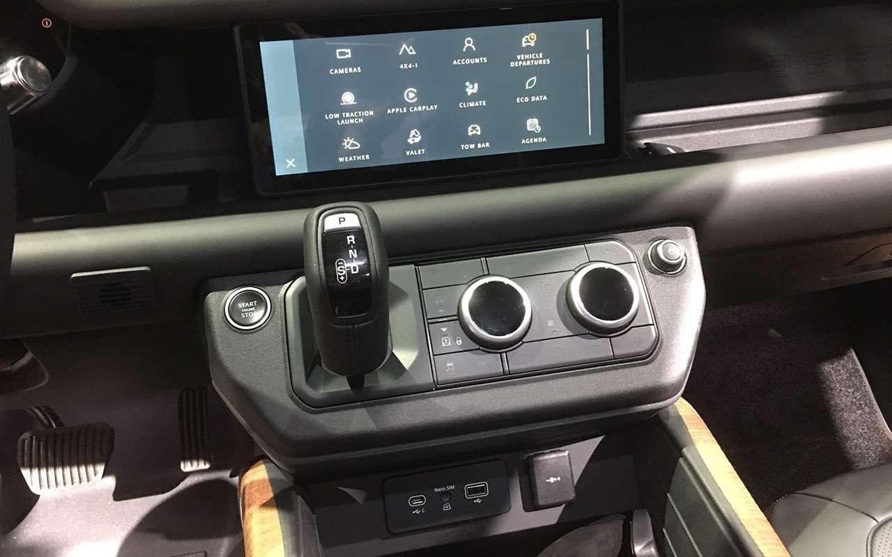Новый Land Rover Defender: онбольше нерамный!— фото 995250