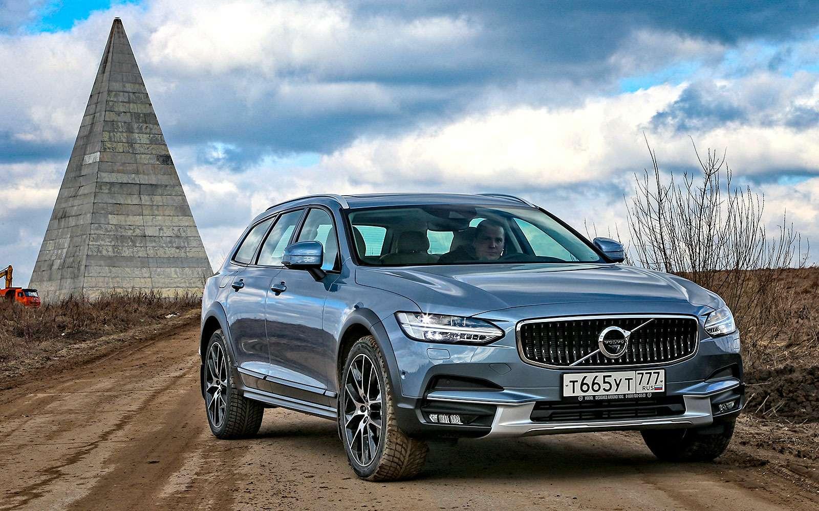 Тест-драйв Volvo V90 Cross Country— хорошо, нодорого— фото 764607