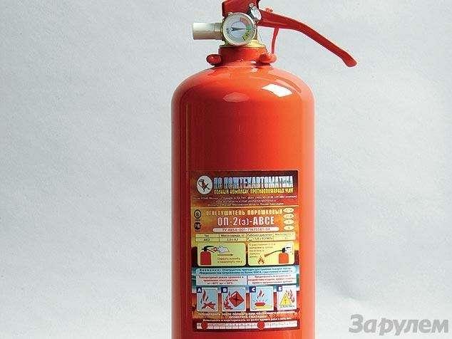 Экспертиза огнетушителей: чтобы не погасло— фото 90367