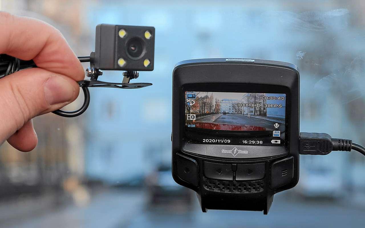 8 видеорегистраторов: содной исдвумя камерами— какой лучше?— фото 1210548