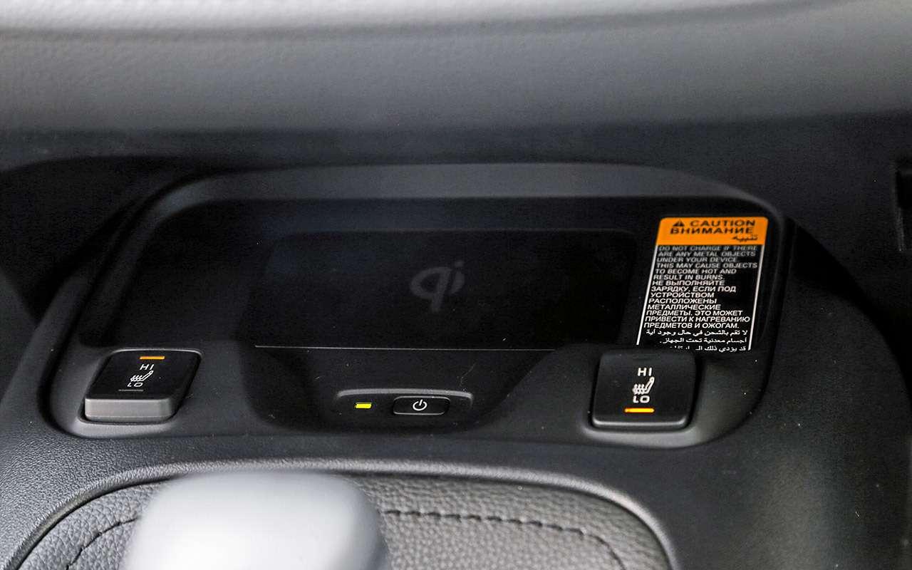 Новые Corolla иElantra плюс С4: большой тест седанов С‑класса— фото 970530