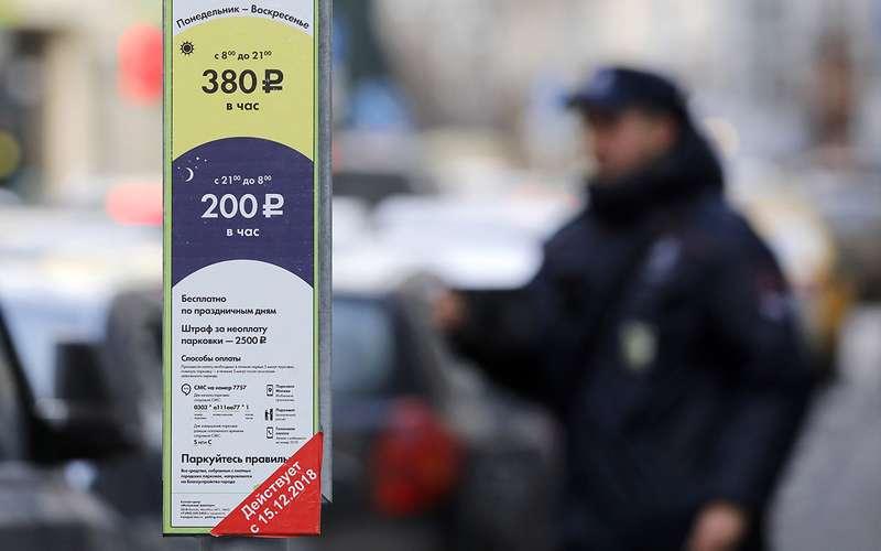 В Москве расширят зону платной парковки— ноэто неточно