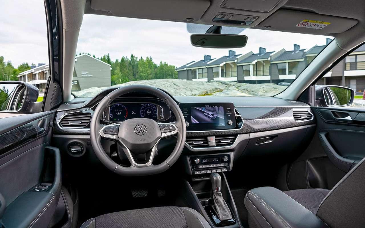 Новый VW Polo с турбо и DSG: 6 важных отличий - фото 1172110