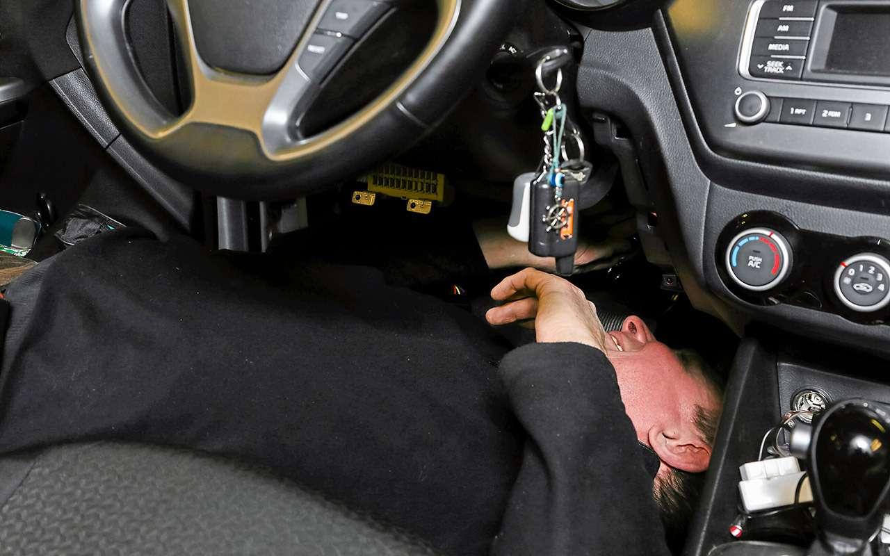 Круиз-контроль своими руками— инструкция ЗР— фото 851184