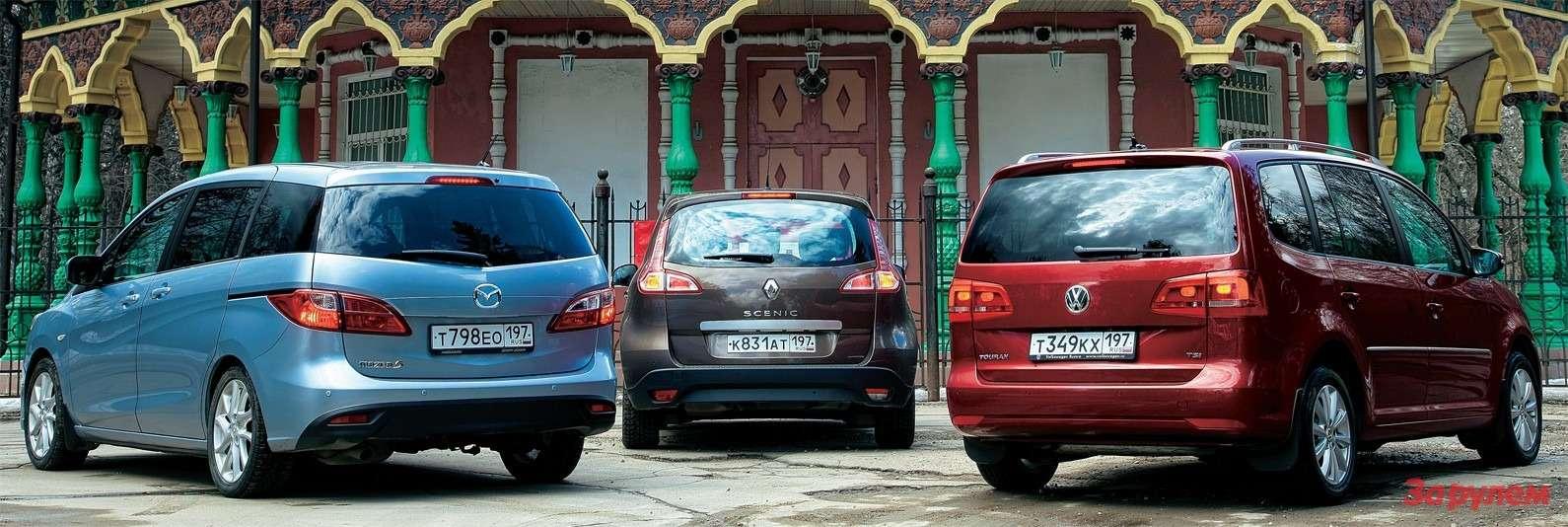 Mazda 5, Renault Scenic, Volkswagen Touran