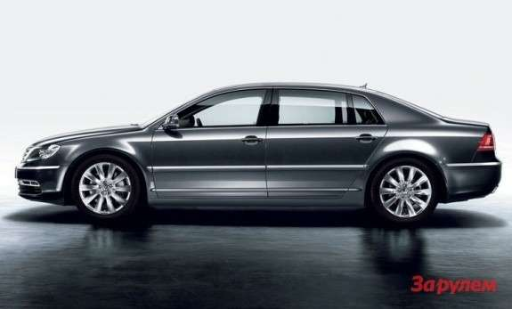 Today's Volkswagen Phaeton side view