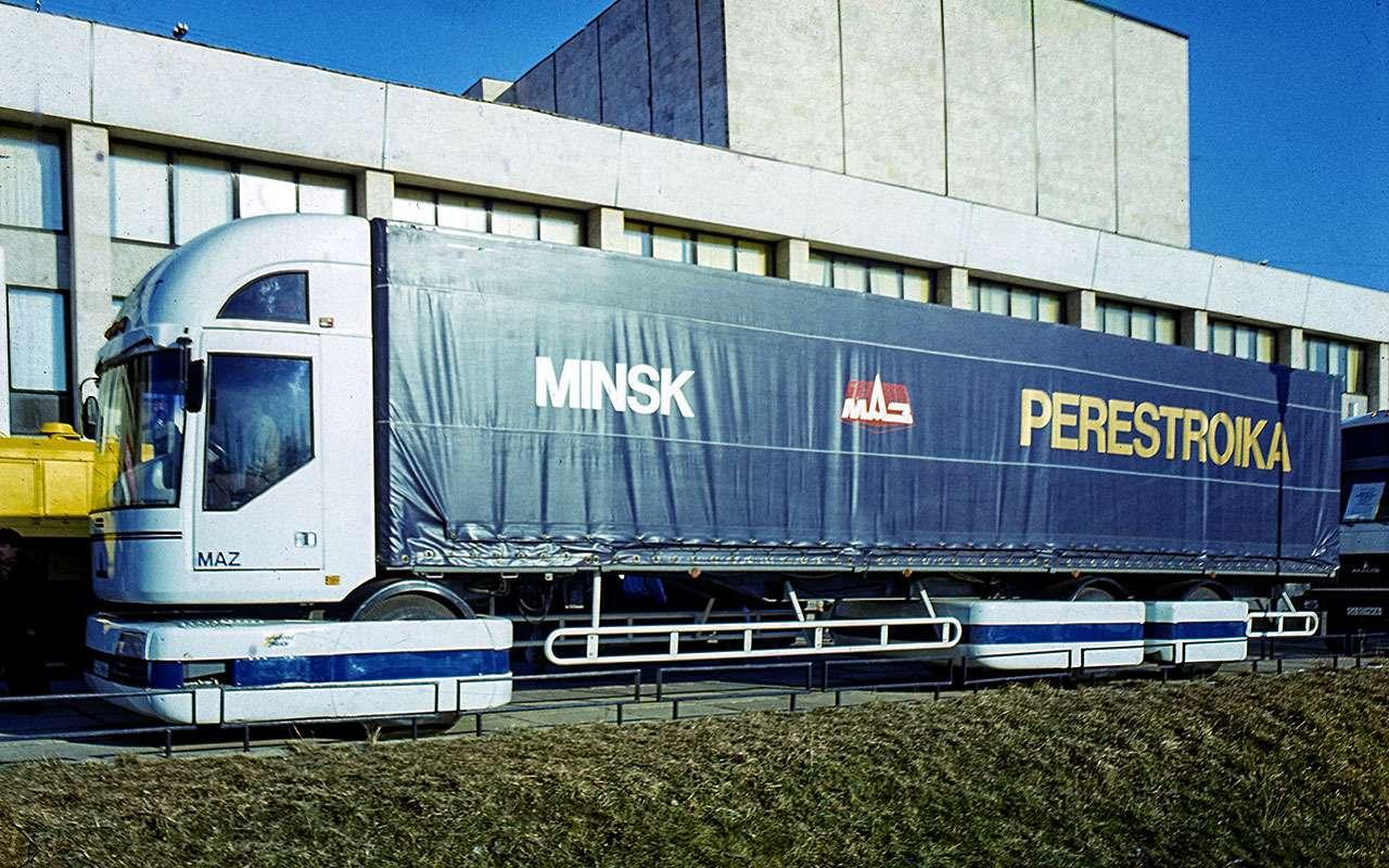 МАЗ-2000 Perestroika 1988г.