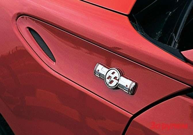 Пропуск в«клуб 86»— это индекс современного купе, иотсылка к«Королле Левин AE86», идаже диаметр иход поршня атмосферного оппозитника, разработанного «Субару» совместно с«Тойотой».