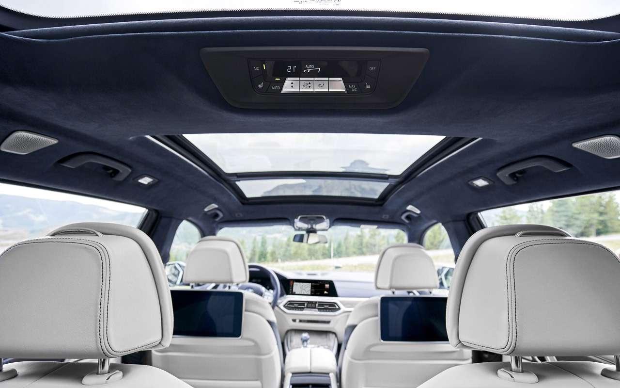 BMWX7: гигантский кроссовер иновый флагман. Цена вРоссии известна— фото 914992