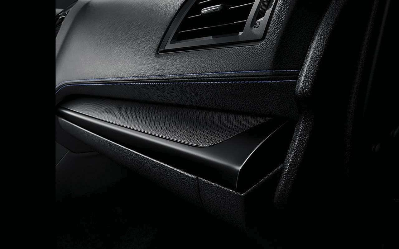 «Прощальная» версия Subaru Legacy: дилеры уже принимают заказы— фото 1142825