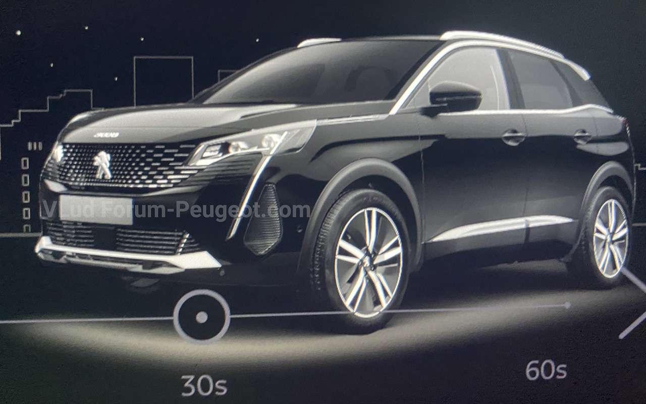 Обновленный Peugeot 3008: неофициальные фото - фото 1162233