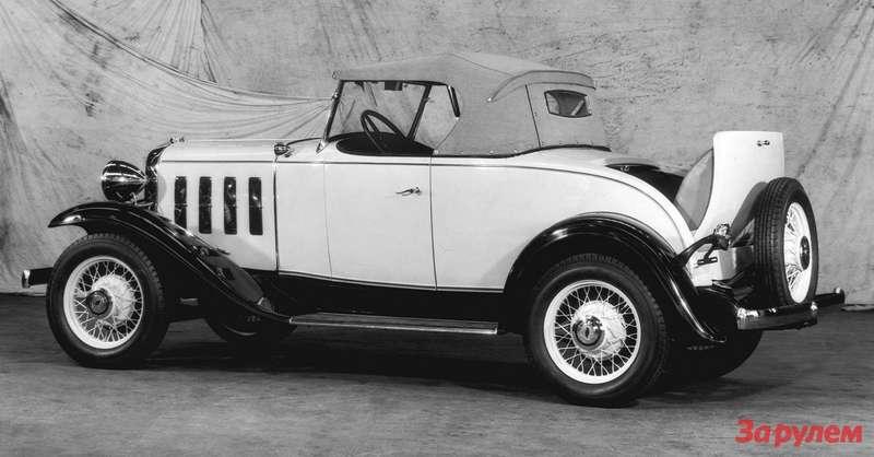 1932 Chevrolet Sport Roadster