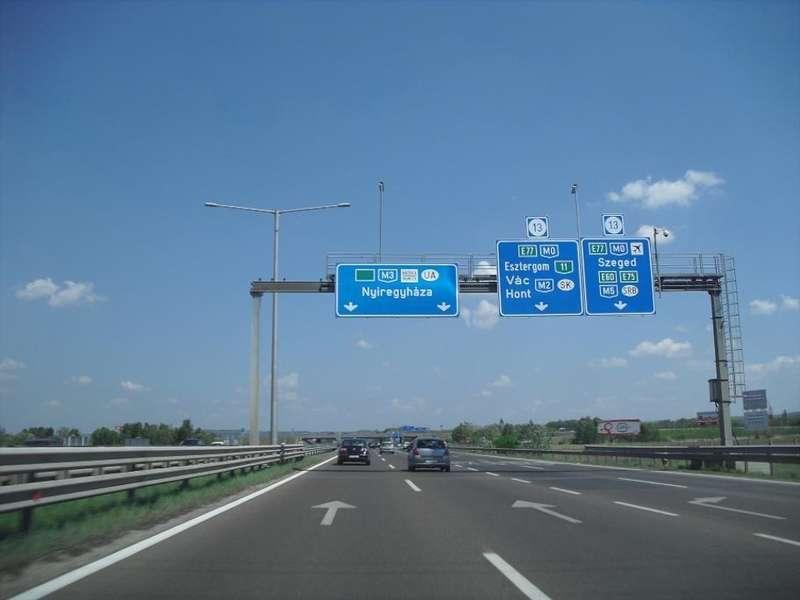 Strabag построит вВенгрии музыкальную дорогу