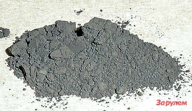 Зловредная пудра— измельченные гранулы катализатора. Кстати, уточняем: катализатор— это совсем нетажелезяка, которая вешается навыпускную трубу!