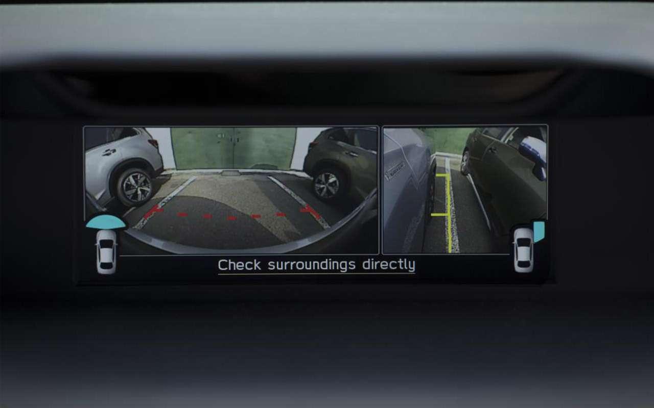 Subaru Forester— появилась новая версия— фото 1199307