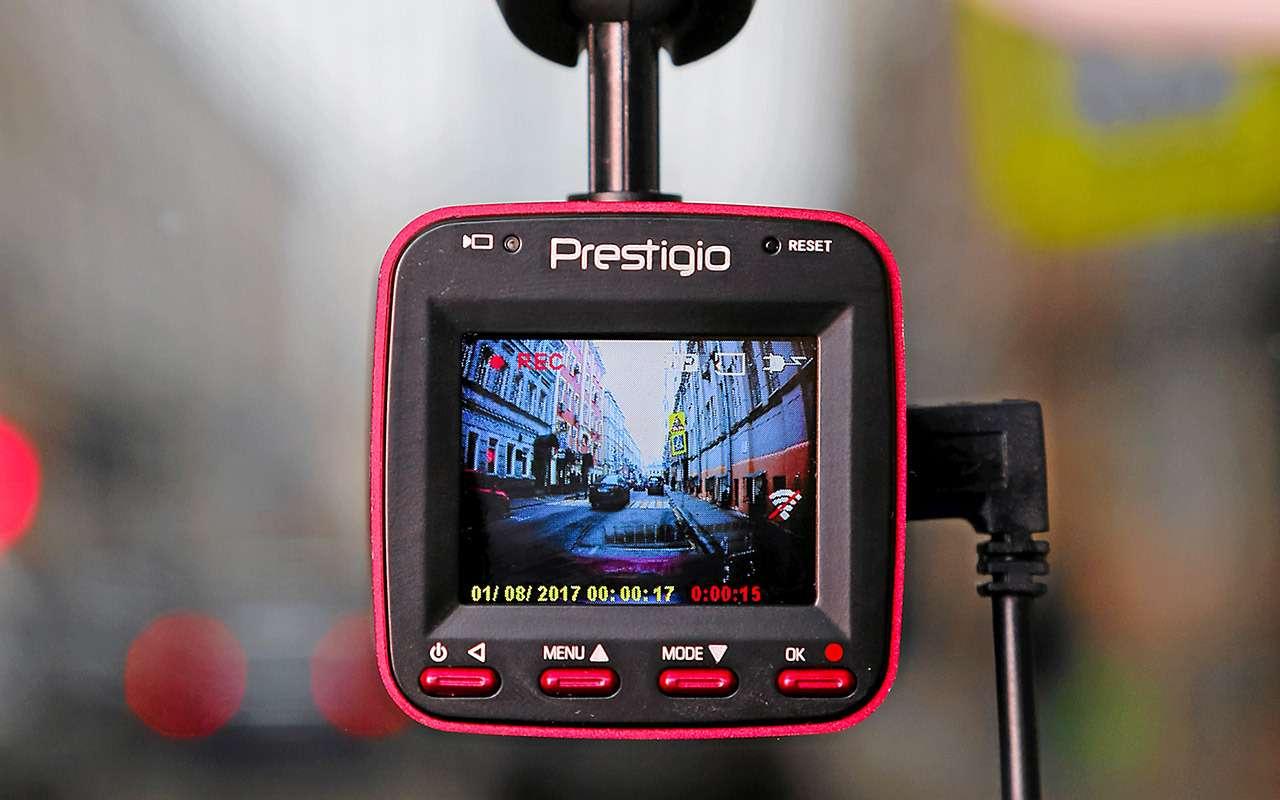 Самые дешевые видеорегистраторы: выбираем лучший— фото 932536