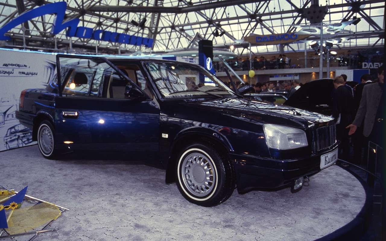Полноприводные Волги, Москвичи иЛады: 10советских quattro— фото 1013899