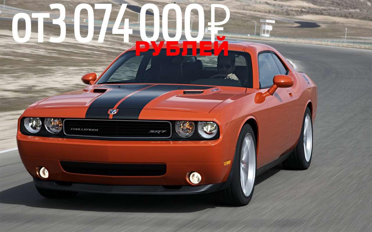 Машины длянастоящих мужчин— рейтинг ЗР— фото 847192