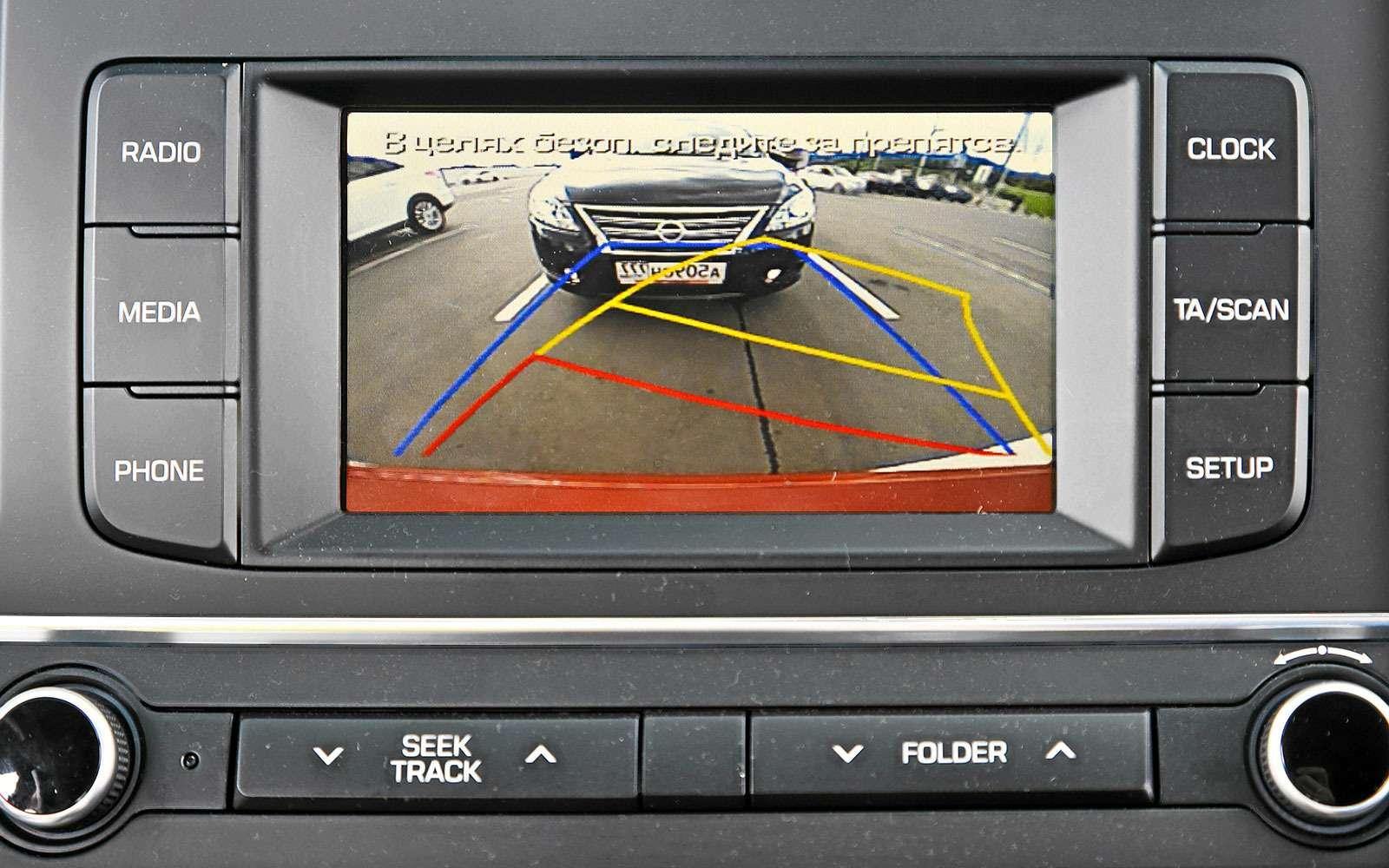 Центральный дисплей Hyundai Elantra