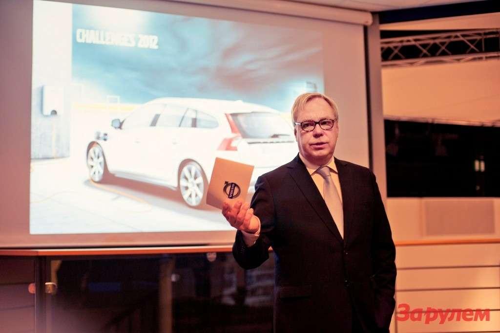В штаб-квартире Volvo вГетеборге нам рассказали осветлом будущем шведской марки