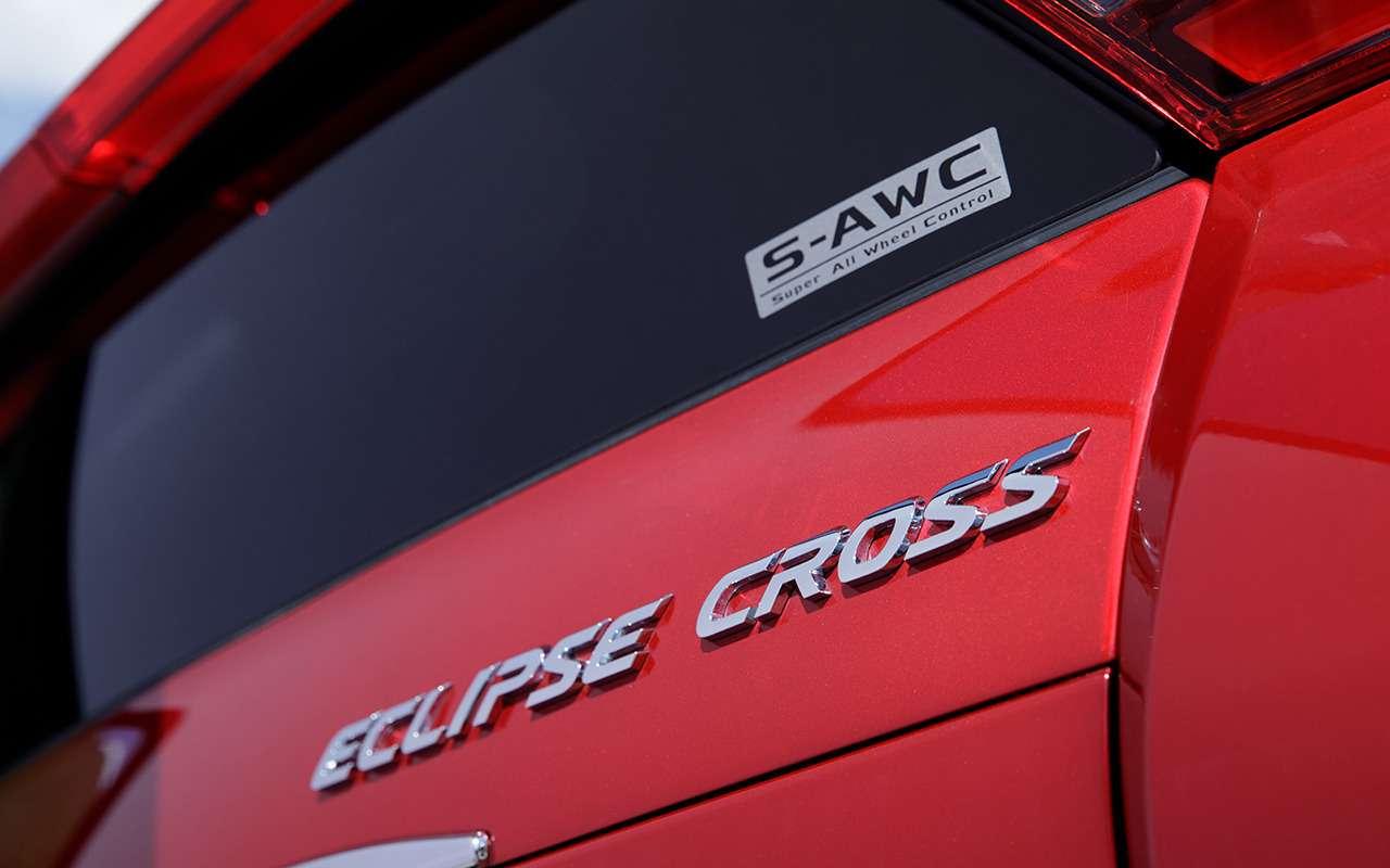 Какустроен кроссовер: все секреты Mitsubishi Eclipse Cross— фото 927352