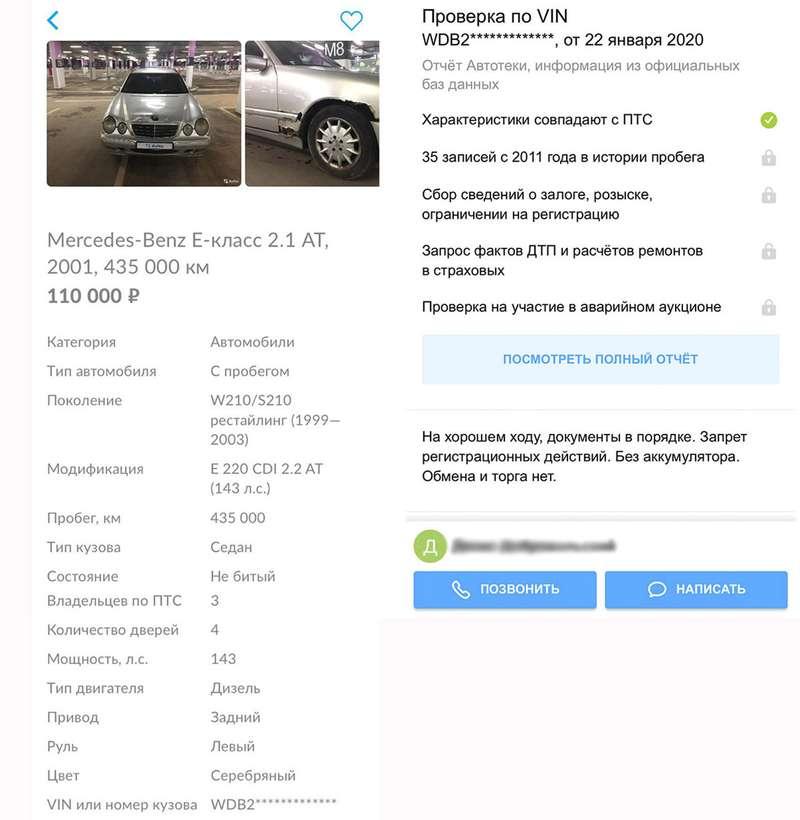 Выкуп авто с ограничениями на регистрационные действия
