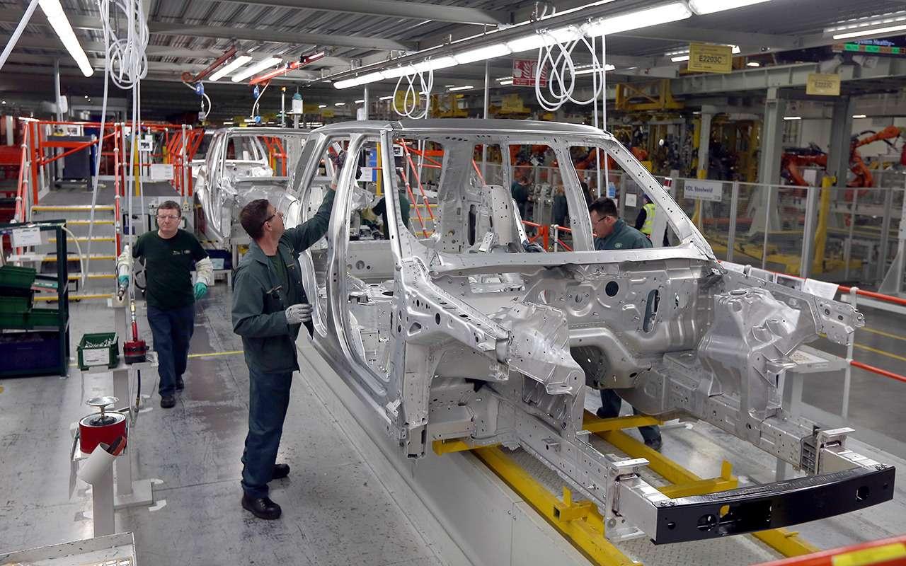 qR PtGzaG7V0JHf897T8Q - Jaguar Land Rover из-за брекзита увольняет сотрудников иприостанавливает конвейер