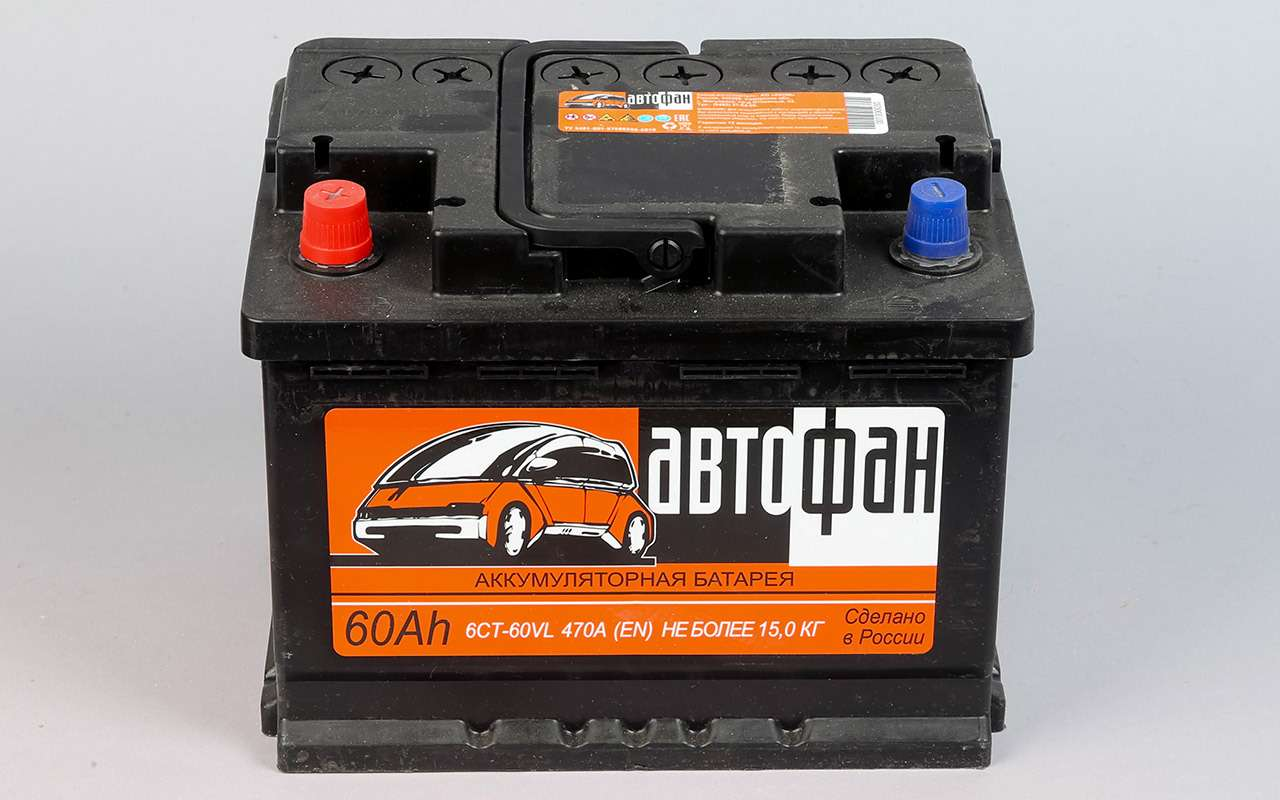 Мыраспилили аккумуляторы— выбирали лучший!— фото 1200816