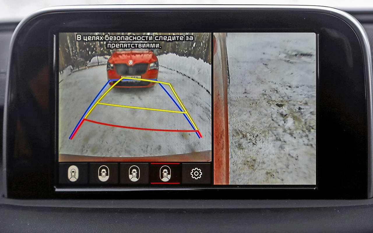 KiaStinger иSkoda Superb: тест быстрых лифтбеков— фото 873220