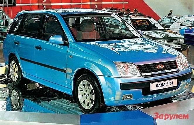 ВАЗ-2151 (2002 год): неудачная попытка осовременить популярную «классику».