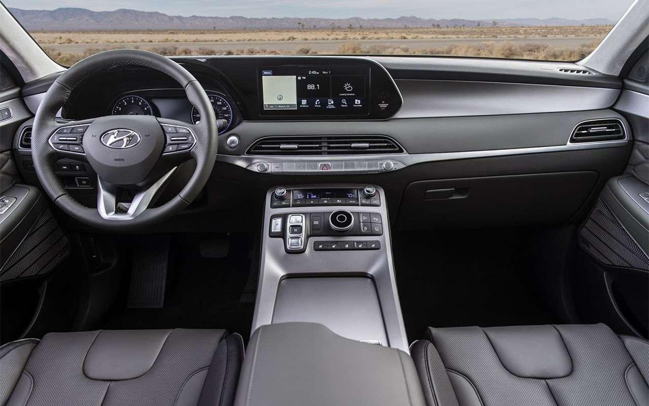 Кроссовер Hyundai Palisade вЛос-Анджелесе: больше некуда— фото 929609