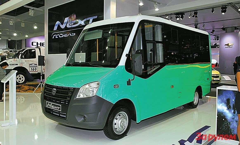Нашасси Next будет и18-местный автобус. Кстойкам моторного щита подварят  каркас иоблицуют панелями— древняя схема, ноприменяется вовсем мире