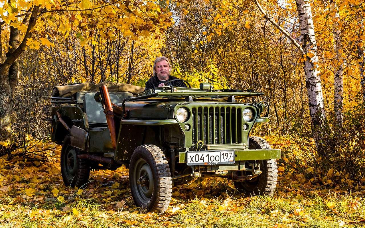 Самый популярный автомобиль войны: все факты оWillys MB— фото 972659