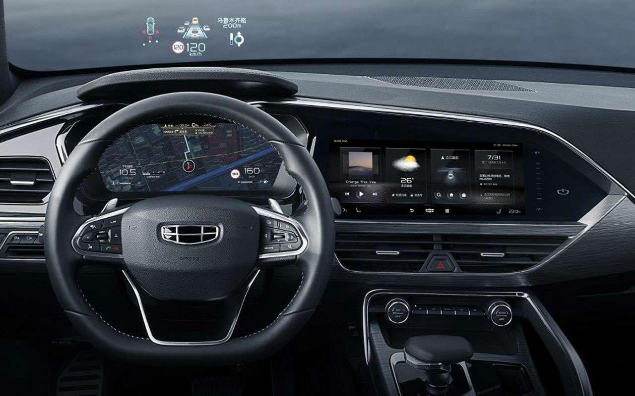 Geely показала новый кросс-купе Xingyue— фото 960677