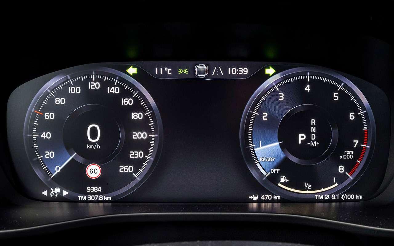 Большой тест маленьких, нодорогих кроссоверов: Volvo, Lexus, Jaguar— фото 983832