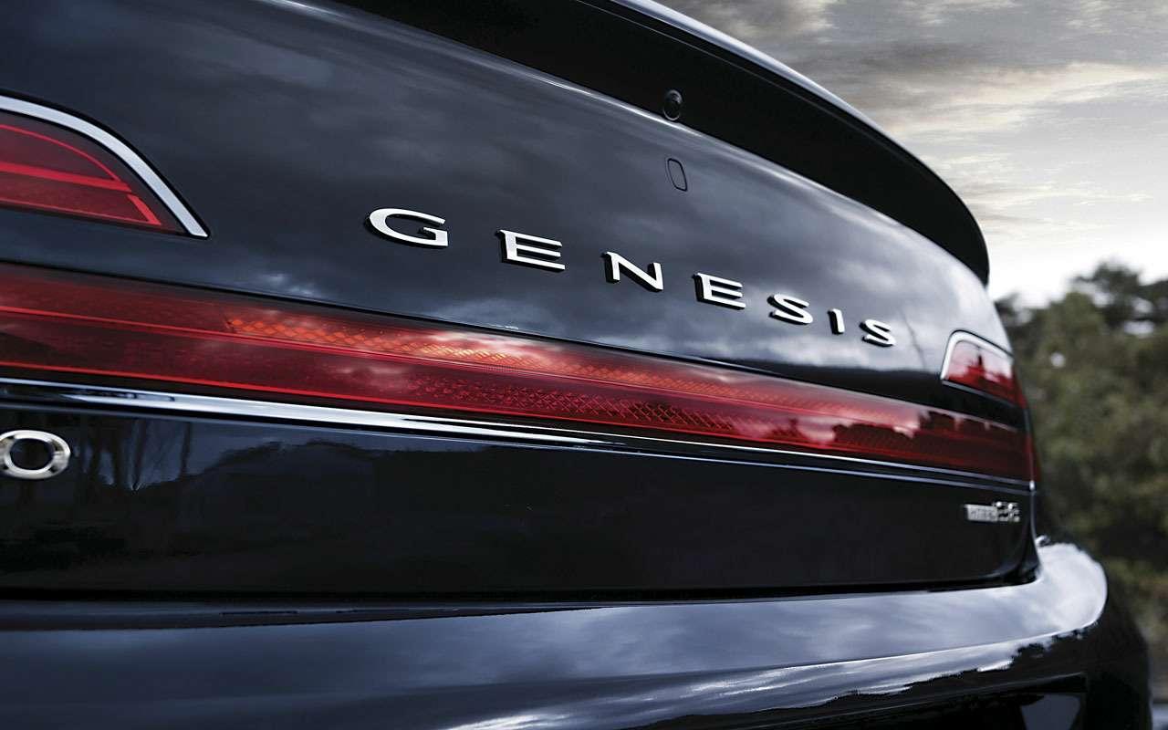 Объявлены цены наобновленный Genesis G90: онстал доступнее— фото 978444