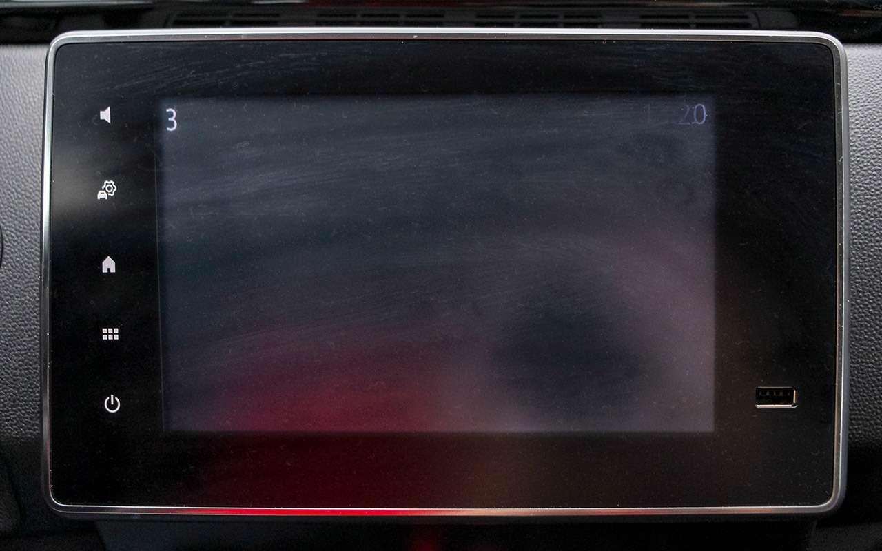 Renault Arkana после 15000км: досадные неполадки— фото 1066762