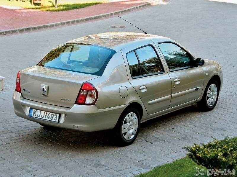 Renault Symbol. СИМВОЛЫ НОВИЗНЫ ИПОСТОЯНСТВА— фото 68831