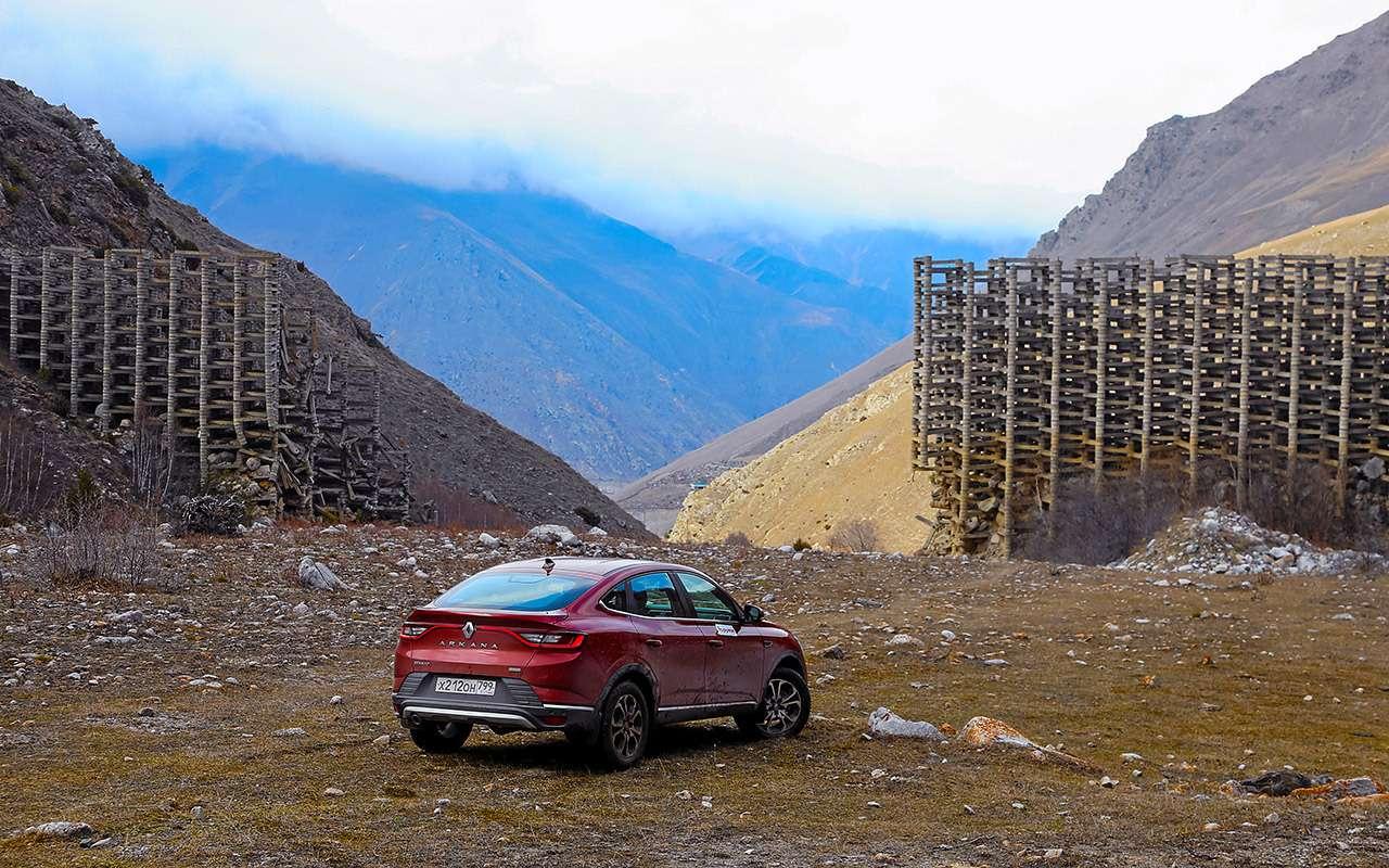 Renault Arkana стурбо ивариатором: реально жесткий тест— фото 1244658