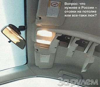 SsangYong Rexton. Собранный вКорее— накануне российской сборки— фото 61000