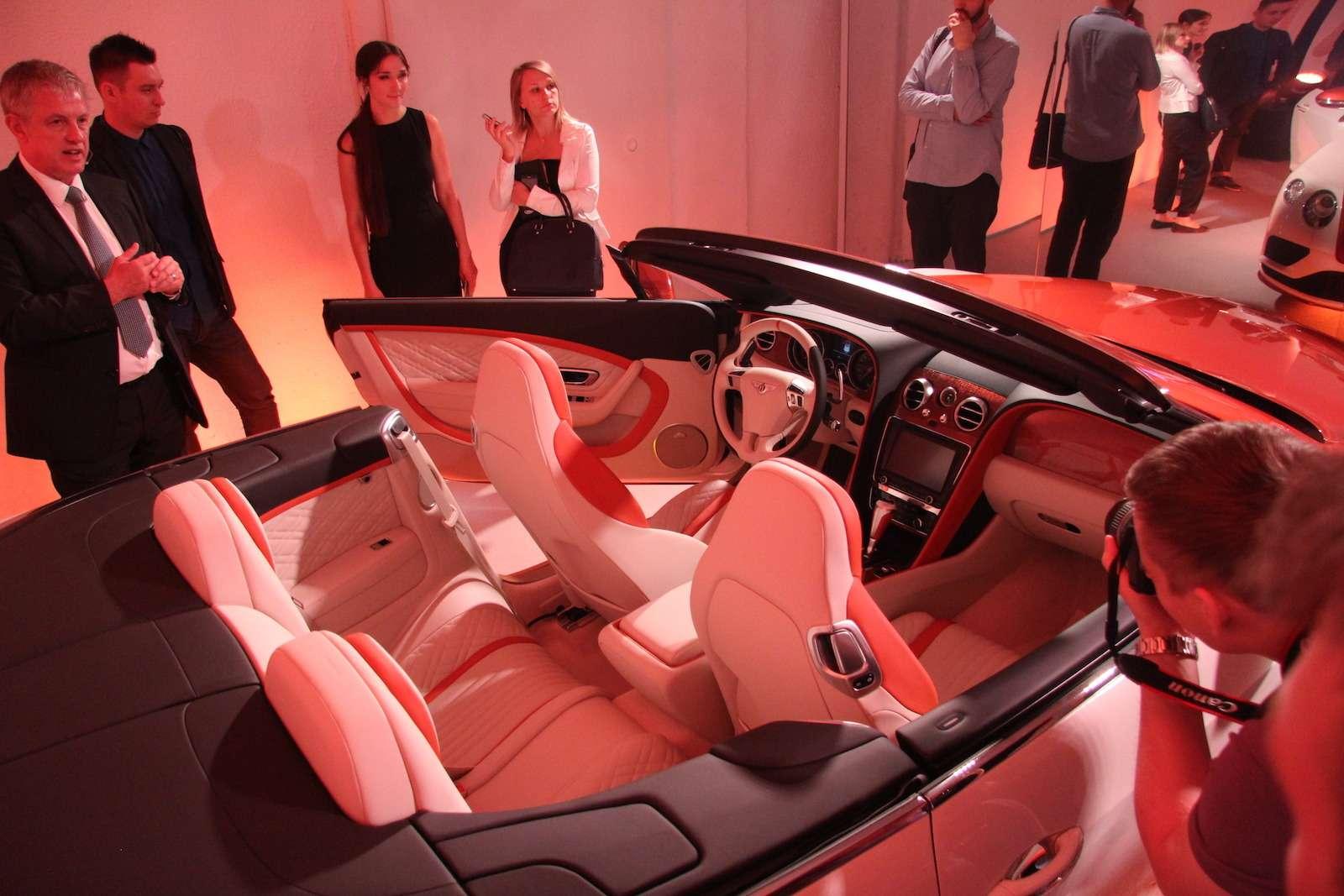 Bentley привезла вМоскву «экстраординарную» выставку— фото 594003
