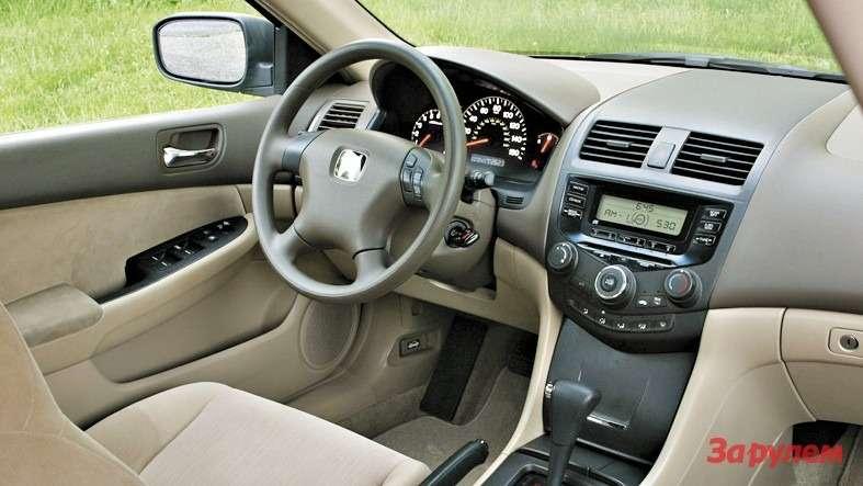Интерьер американского Honda Accord