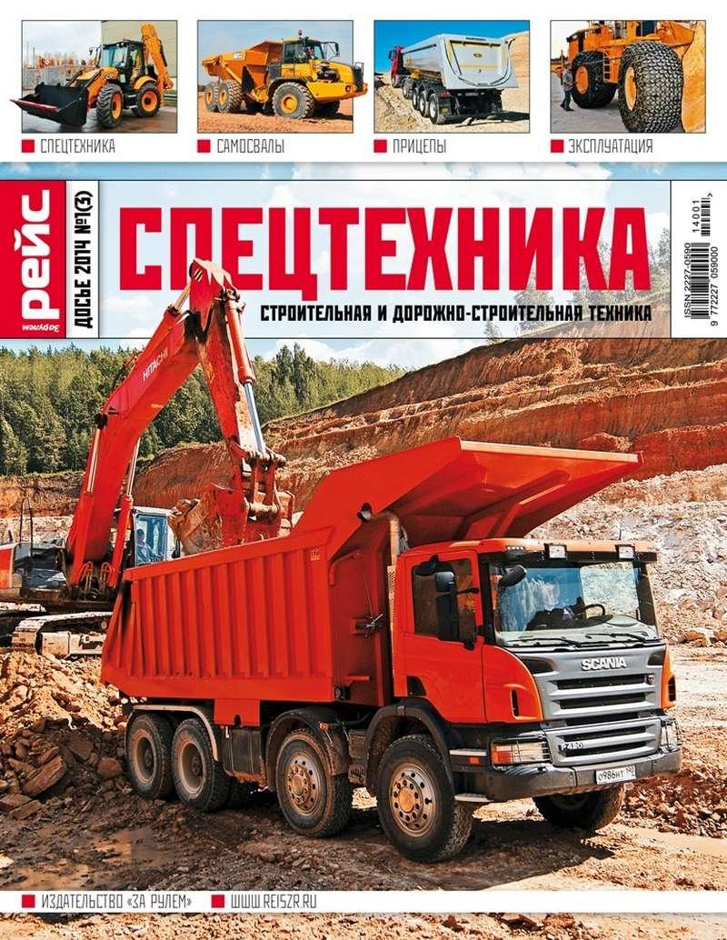 Spectexnika Cover new