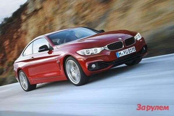 BMW4series 1
