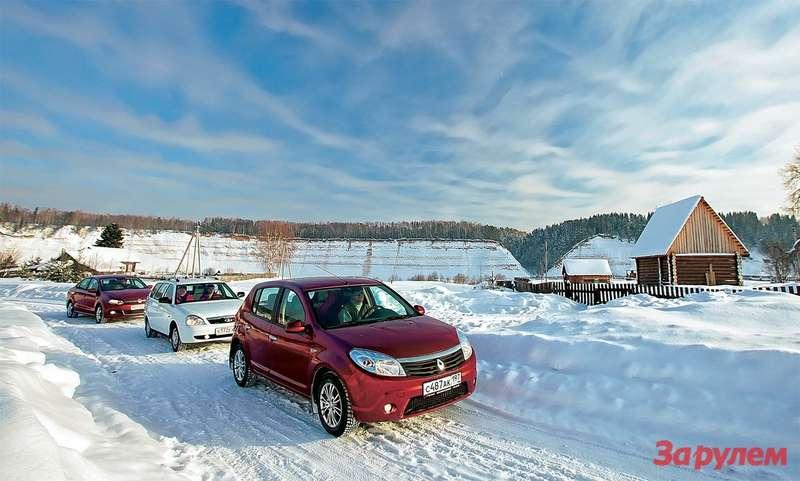 Renault Sandero, Lada Priora, Volkswagen Polo