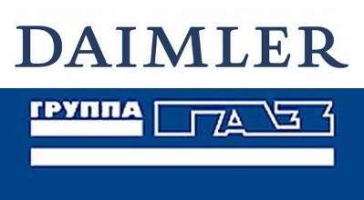 Даймлер иГАЗ